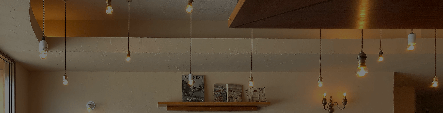 店舗建築|株式会社イーズ企画工房