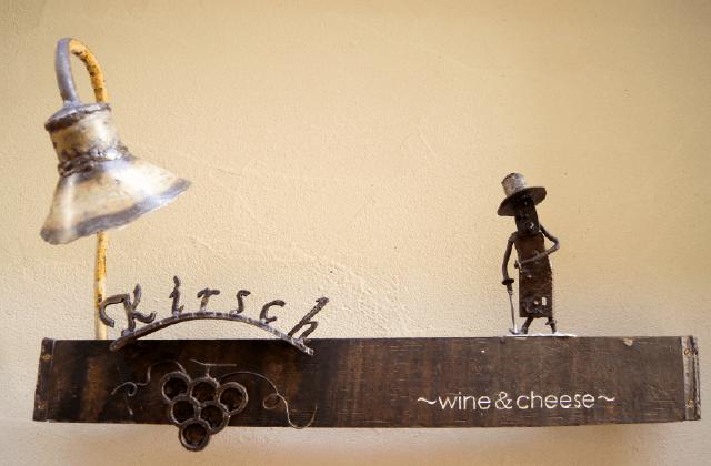 ワインバー Kirsch|施工事例|株式会社イーズ企画工房