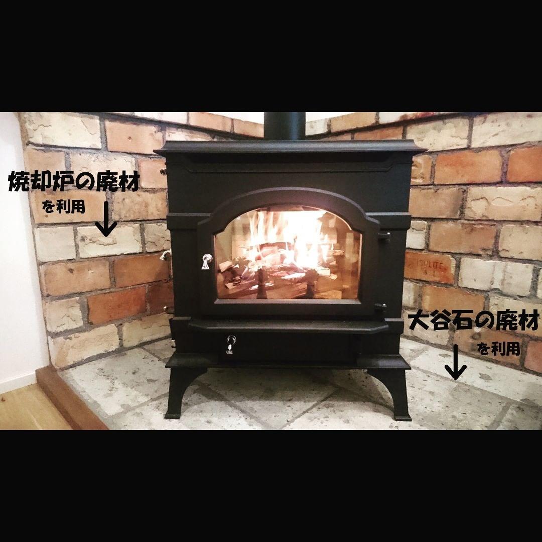 廃材を利用してデザインした暖炉page-visual 廃材を利用してデザインした暖炉ビジュアル