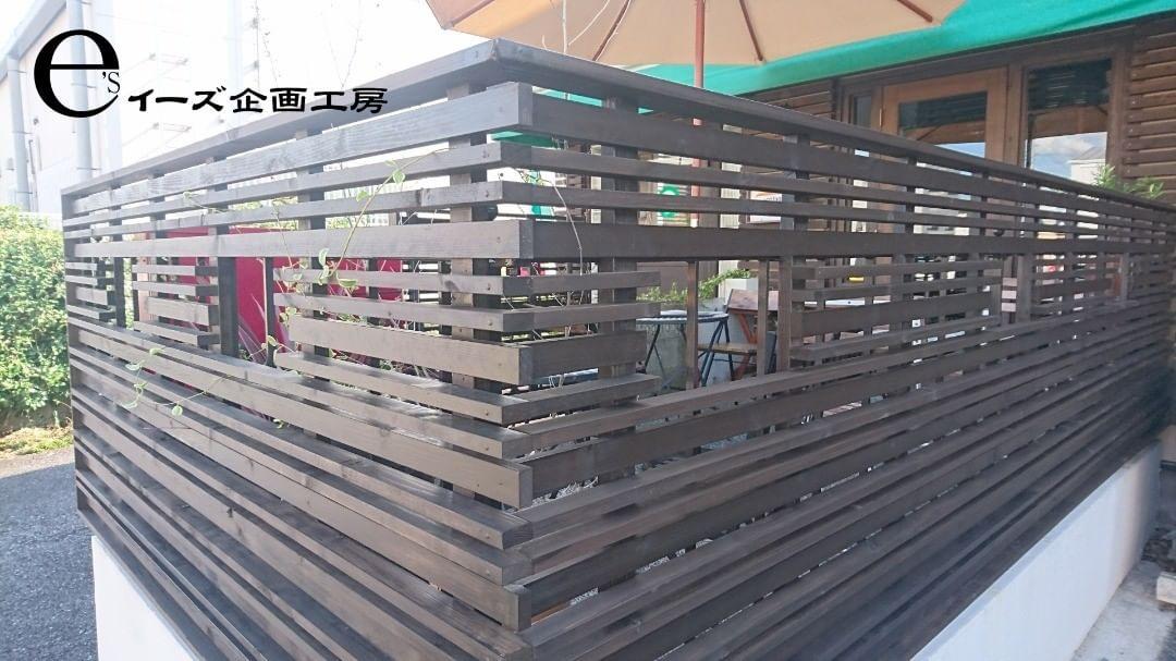 木の造作フェンス造りましたpage-visual 木の造作フェンス造りましたビジュアル